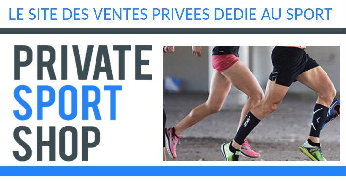 Private sport shop ventes privees sport jusqu 39 a 80 pourcent de - Code promo valides chez vente privee ...